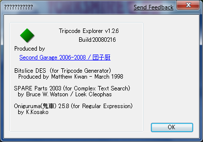 Tripcode Explorer how-to guide/instructions/manual - generate your